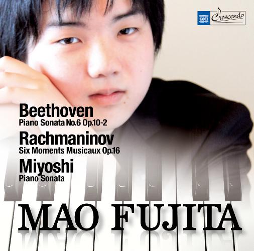 藤田真央 - ラフマニノフ 楽興の時 作品16 ● 三善 晃 ピアノ・ソナタ、他