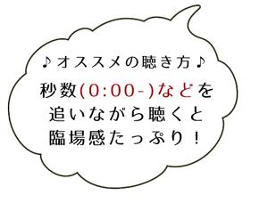 salieri_hukidashi
